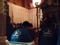 戸町神社03-2