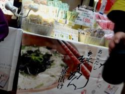 小樽の物産展00-2