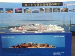 大波止ターミナル02