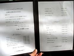 タベルナ厨01-7