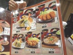 丼丼亭02-2