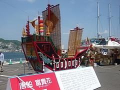 帆船まつり05