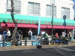 城栄町01-3