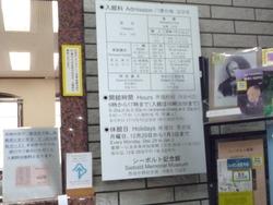 鳴滝02-3