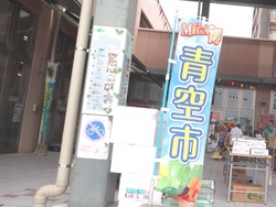 コレモおおむら01-1