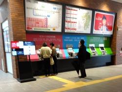 長崎駅02-2