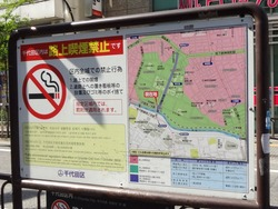 喫煙01-2