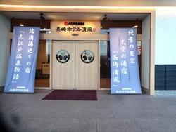 ホテル清風01-2