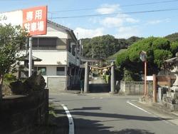 久山・歳神社01