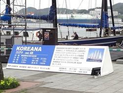 帆船まつり02