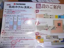 ホテル清風01-4