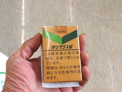 アミュプラザ長崎02-2