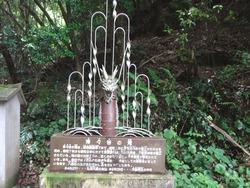 藤田尾02