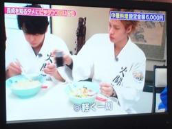 テレビ01-6