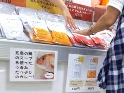 県産品フェア02-3