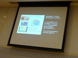 パソコン譲渡会01-7