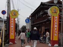 みそ五郎06-3