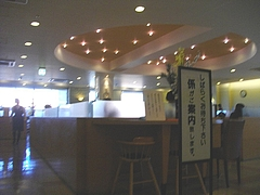 浜屋レストラン04