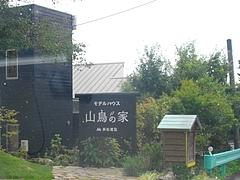 慶師野05-2