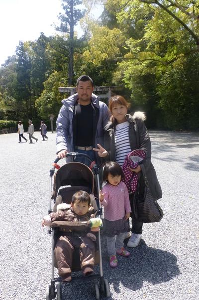伊勢の家族写真