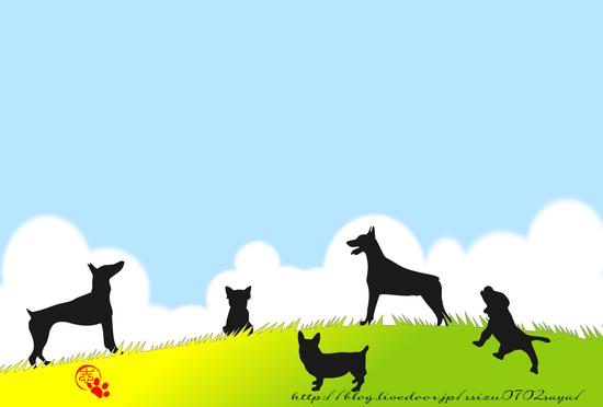 犬の年賀状横長雲犬5匹テキストなし