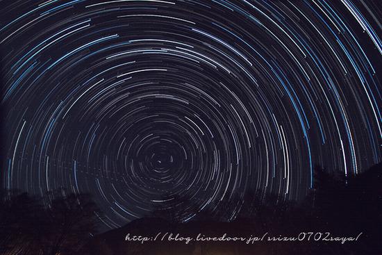 20170430ブログ丸沼環湖荘星の合成 (1)