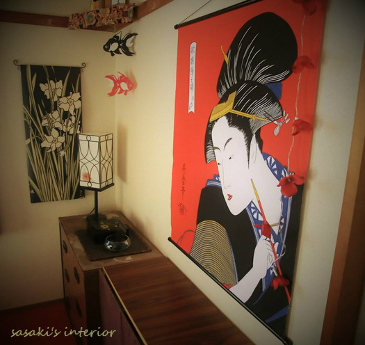 japaneseinterior