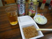 倉井ストアー・酒肴