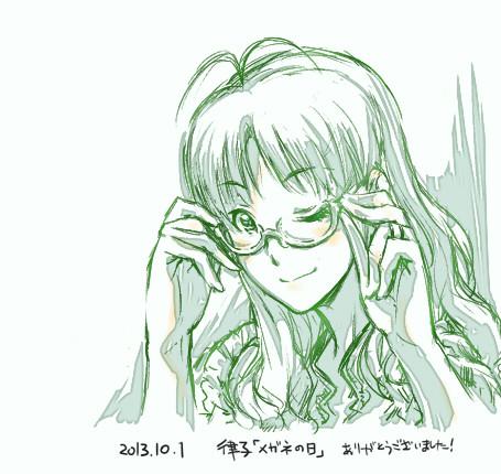 メガネの日