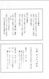 IMG印象吟17-08_0001