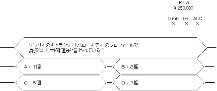 mbms-017397-075