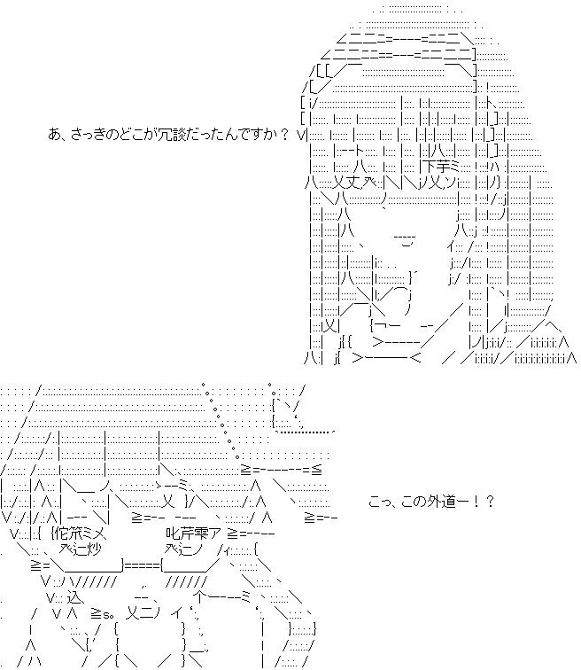 mbms-017948-017