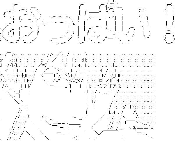 toaru-000784-396