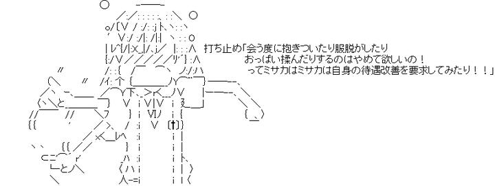 toaru-000833-049