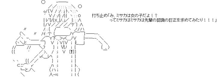 toaru-000832-133
