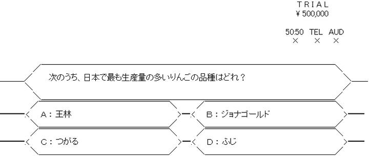 mbms-017397-081