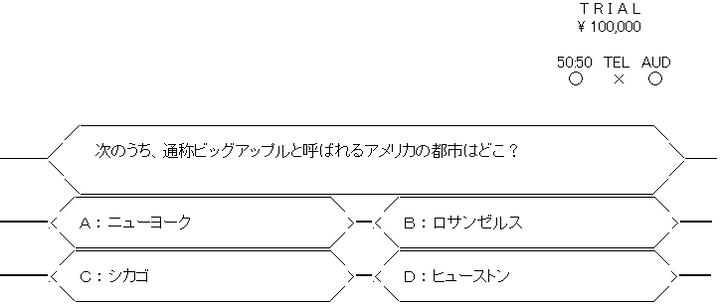 mbms-017397-045