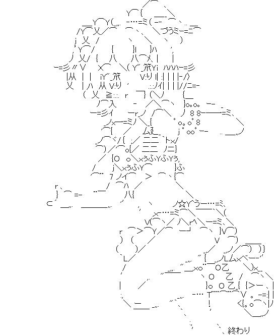 mbms-015170-025