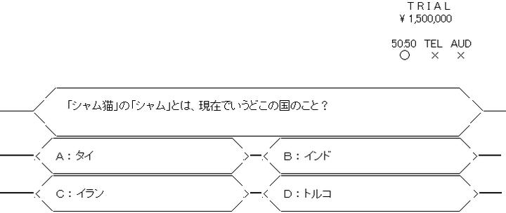mbms-009250-208
