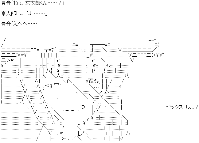 saki-000166-166