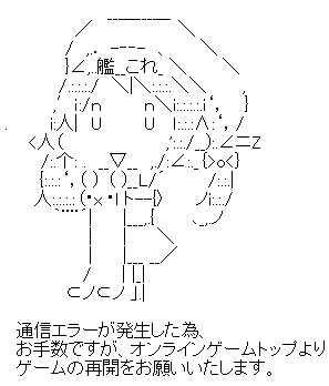 knkr-000008-142