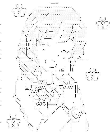 mbms-010508-103