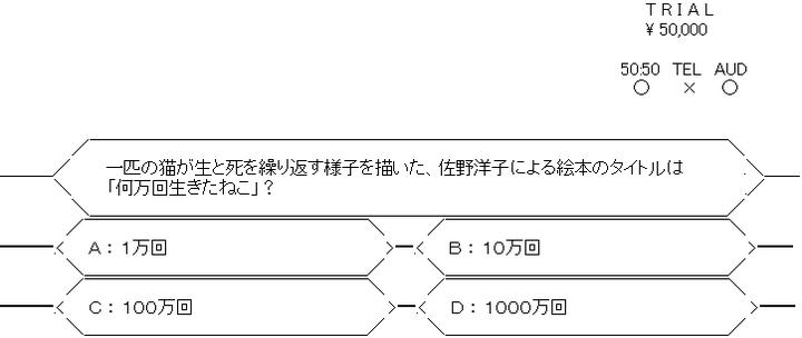 mbms-009250-106