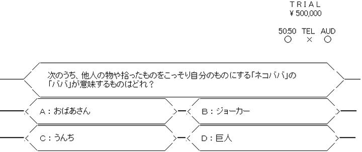 mbms-009250-164