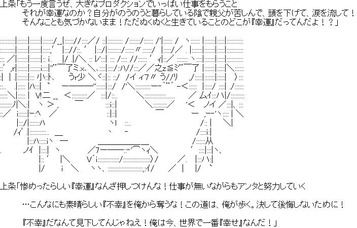 toaru-000861-249