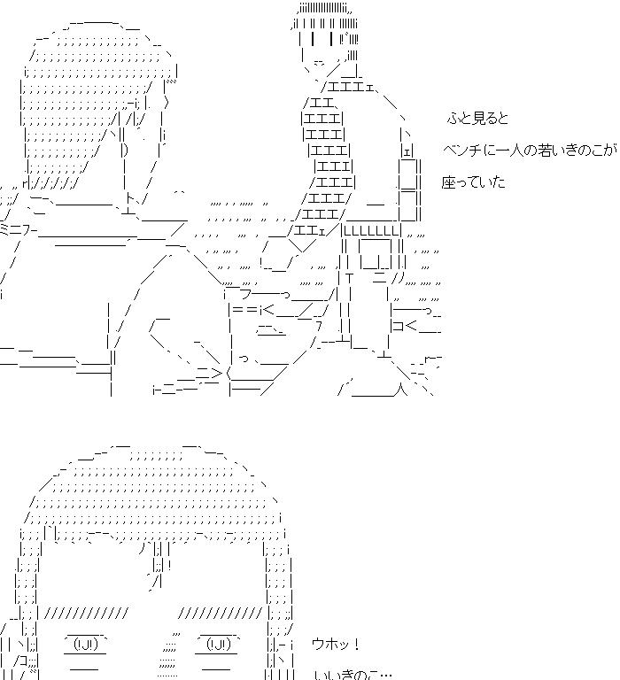 mbms-015201-069