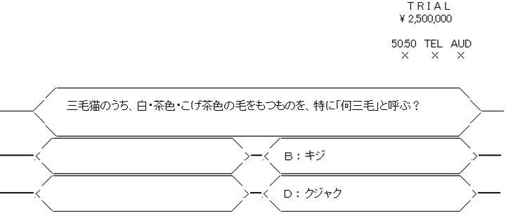 mbms-009250-232