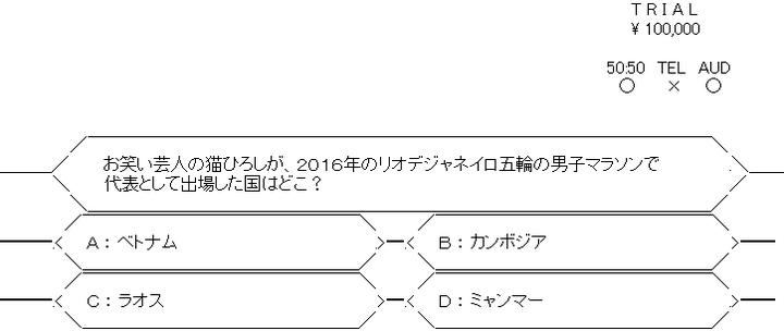 mbms-009250-129