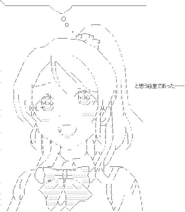 lovelive-006743-027