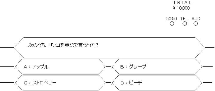 mbms-017397-006